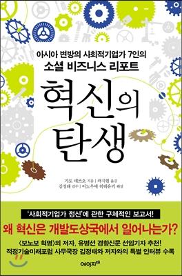 book_korea