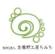 chimichi_logo