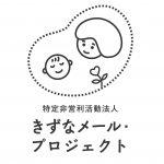 kizunamail_logo